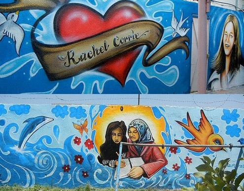 rafah kindergartens 2
