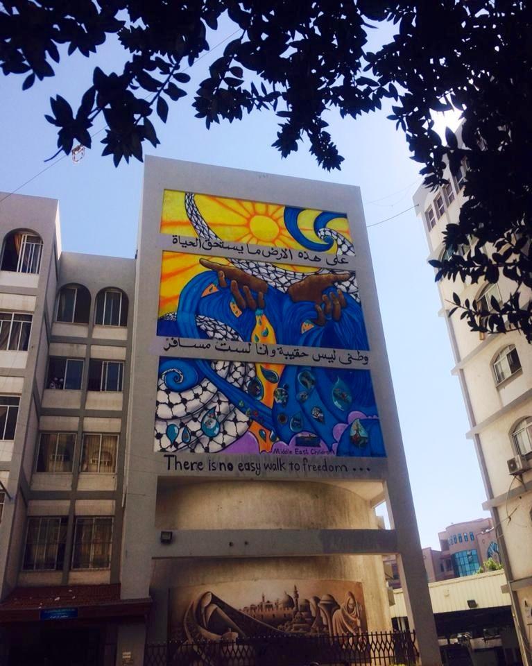 MAIA Mural Gaza City Al Azhar